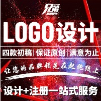 logo 设计品牌企业公司 LOGO 设计注册图文标志商标 logo