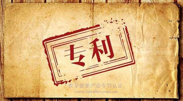 北京:彰显创新实力 建设首善之区