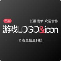 游戏logo/手游logo/游戏icon/app游戏logo