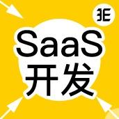 ERP企业资源管理软件开发SAAS整合CRM云数据远程办公