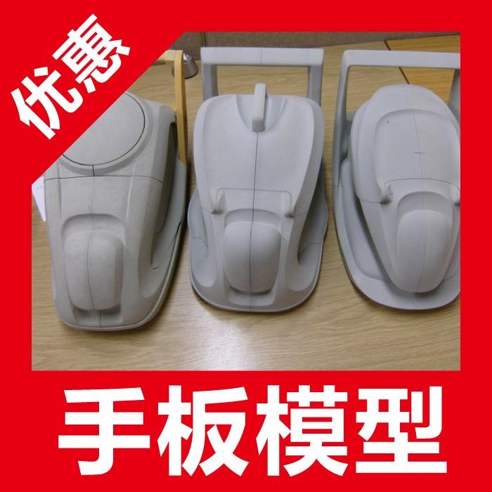 【电子设备】空气测试仪PM2.5检测仪温控器烟雾报警器 设计