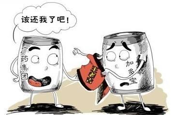 王老吉起诉加多宝违法使用商标索赔10亿