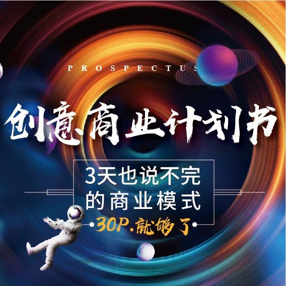 企业画册/品牌/公司介绍/招商/加盟/形象/产品/