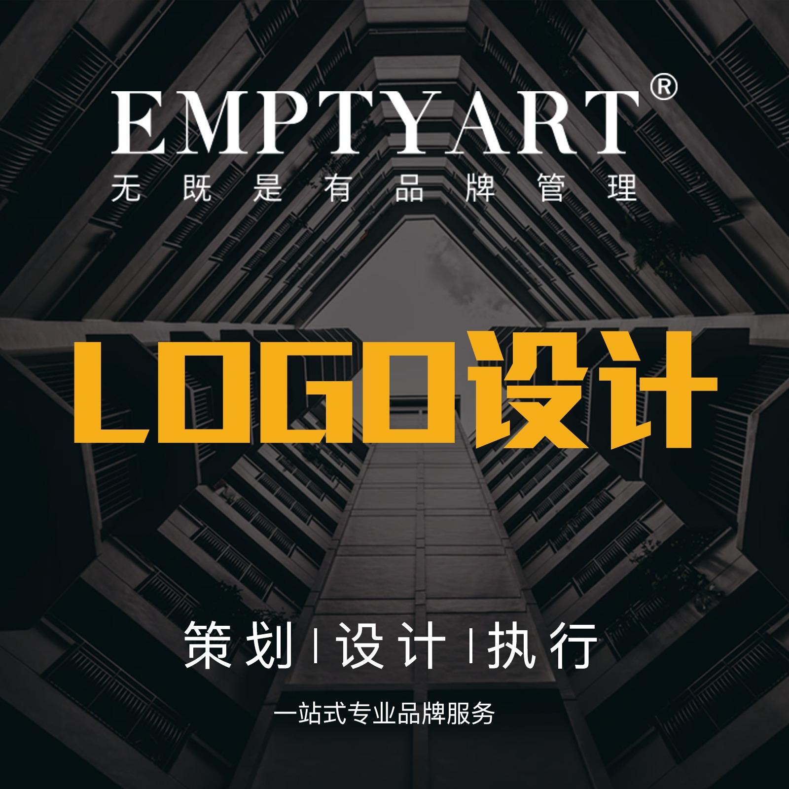 品牌<hl>logo设计</hl>原创标志商标<hl>LOGO</hl>图标