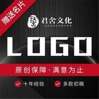 君舍副总监LOGO设计原创图文字体公司企业商标logo设计