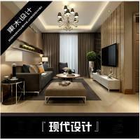 家装设计,室内效果图设计,现代风格设计, 简约风格家装设计