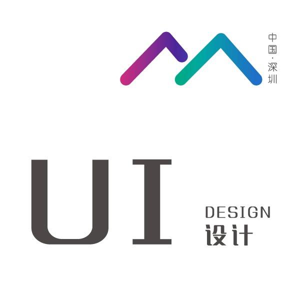 LOGO升级首页设计UI设计网页设计网站装修网站优化企业官网