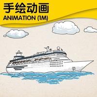 【MG动画】宣传片二维动画飞碟说动画制作设计flash动画
