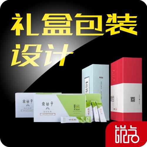 药品包装袋产品包装设计食品包装礼盒包装瓶贴标签设计礼品盒设计