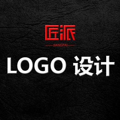 LOGO 标志品牌图形 logo 设计标识设计图标字体设计匠派设计