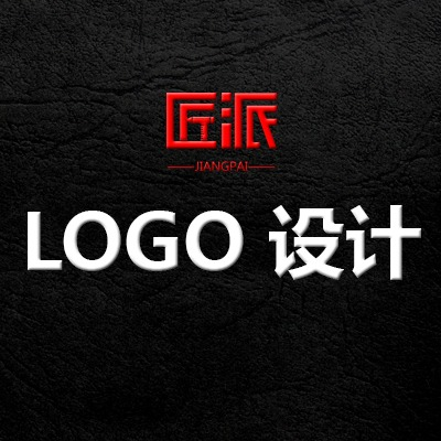 企业协会产品网站网店微店婚礼宴会门店商城社群品牌 logo 设计