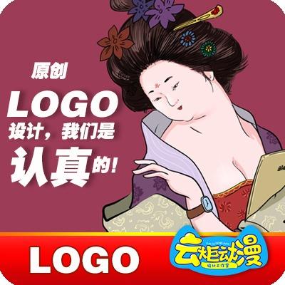 品牌logo企业标志高端定制VI设计公司logo原创国风商标
