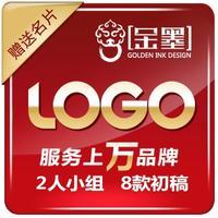 品牌科技公司餐饮门店食品产品LOGO设计商标标志logo设计