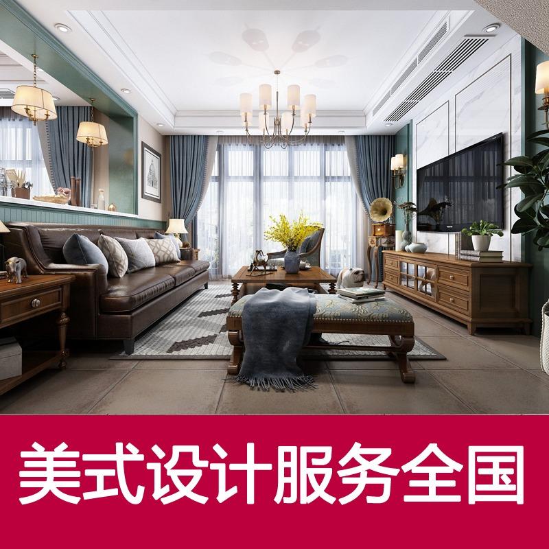 室内现代美式家装装修设计效果图简美欧式别墅自建房效果图施工图