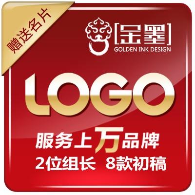 电子家电零售百货公司品牌产品餐饮 LOGO 商标卡通 logo 设计