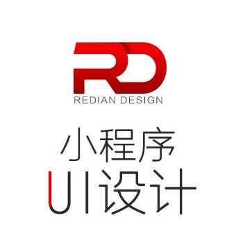 APP小程序网站移动UI产品交互整套UI设计前端开发页面设计