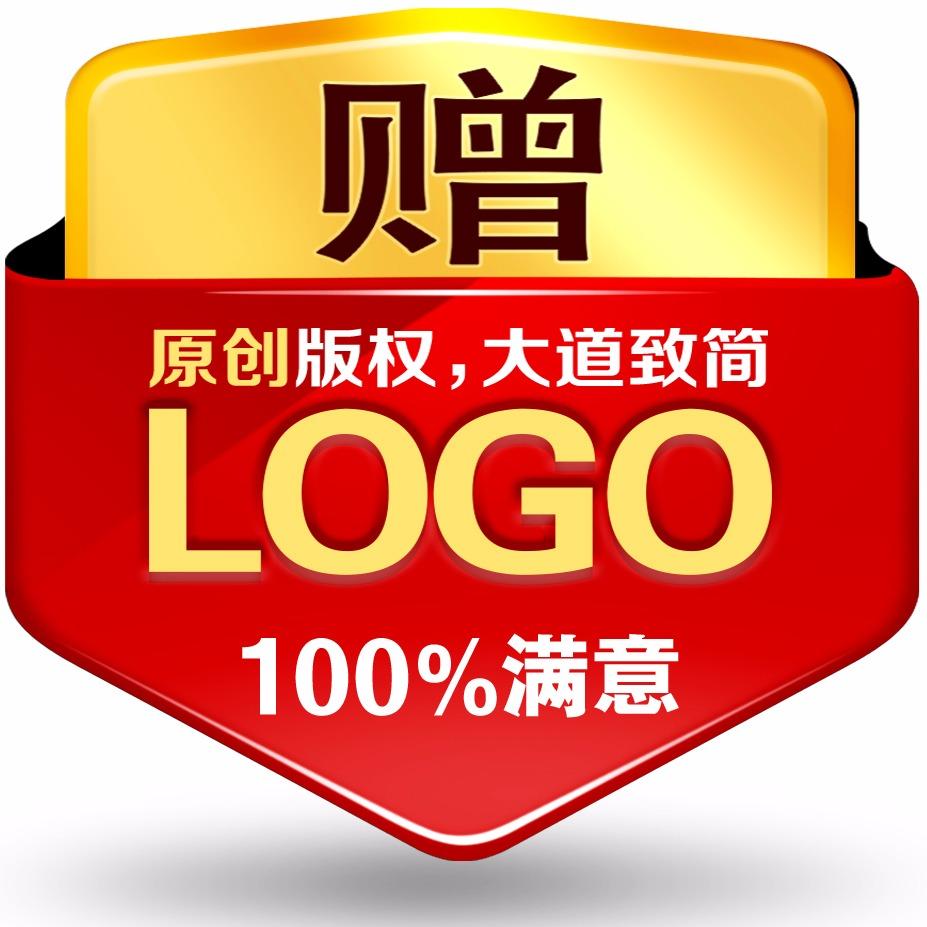 企业公司品牌logo设计图文字体标志商标LOGO图标 平面