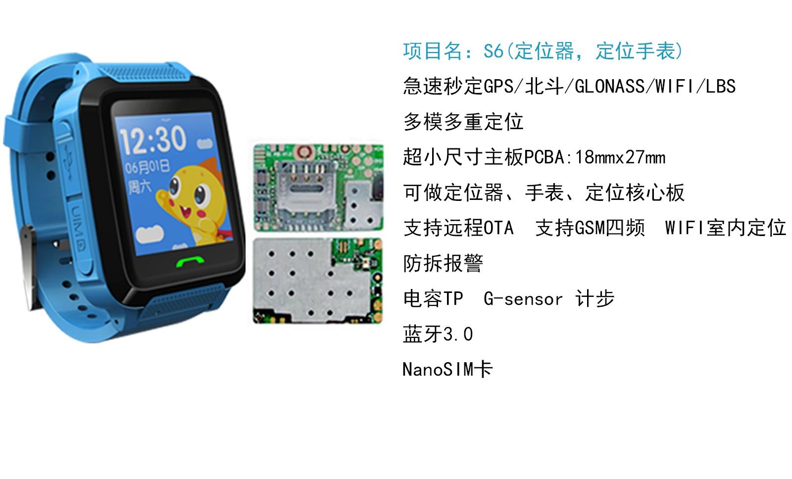 2503 ( PCBA)软硬件开发