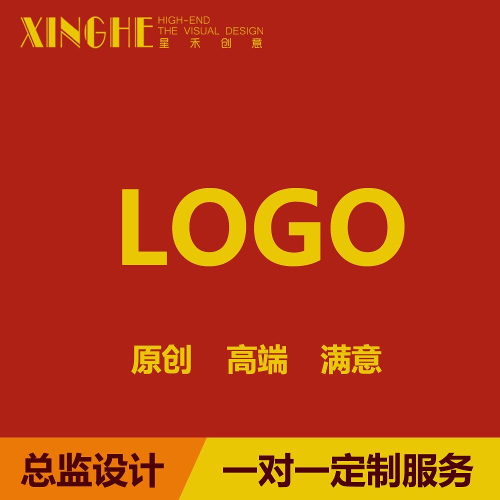 LOGO设计标志设计基础应用设计标志设计