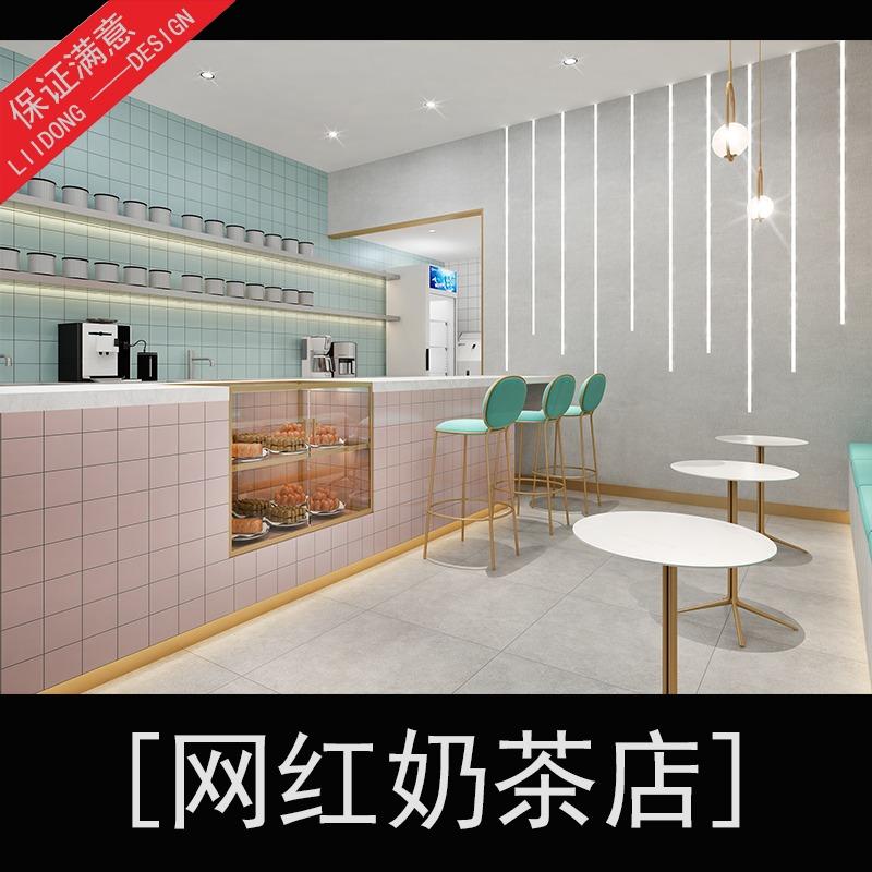 【李栋】.甜品店效果图.咖啡厅效果图.奶茶店装修设计.加盟