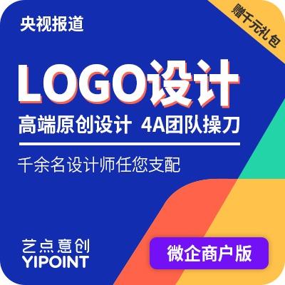 【三套方案】企业餐饮品牌标志LOGO设计公司商标设计logo