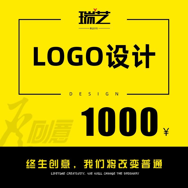 瑞艺品牌logo设计企业品牌产品LOGO图文标志平面商标卡通