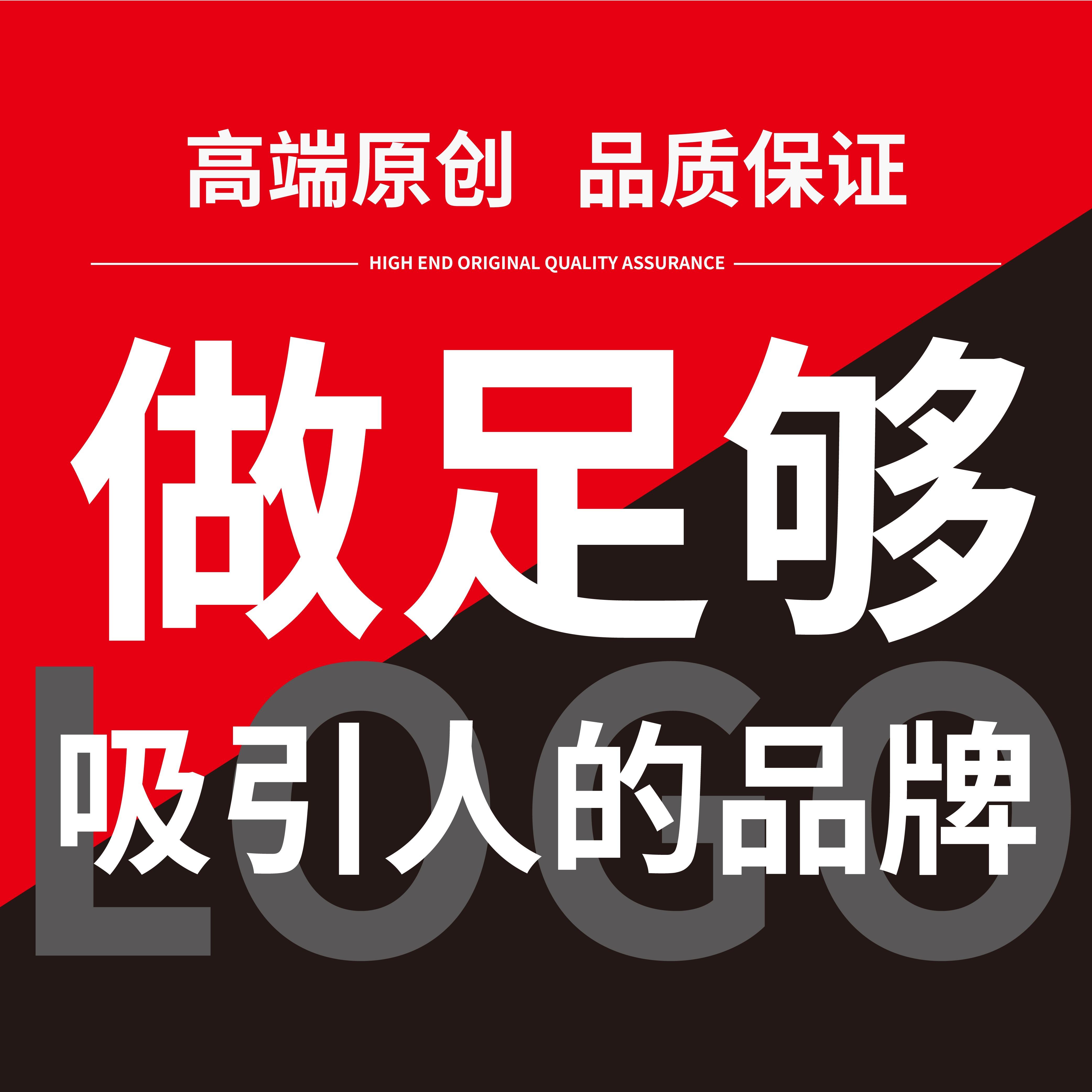 餐饮logo科技logo设计标志设计品牌设计门头设计产品标志