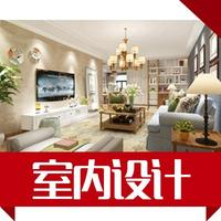 美式欧式现代中式装修室内设计效果图360VR全景图新房设计