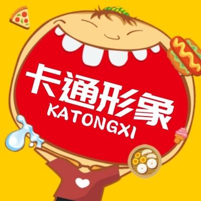 logo吉祥物卡通标志形象图标icon表情包漫画插画绘画设计