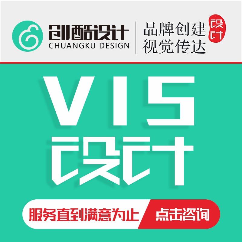 VI设计丨企业形象设计丨多套餐组合丨VIS丨LOGO应用系统