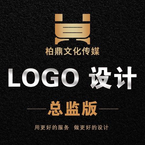 餐饮房地产休闲娱乐健身旅游服装美容行业logo设计LOGO