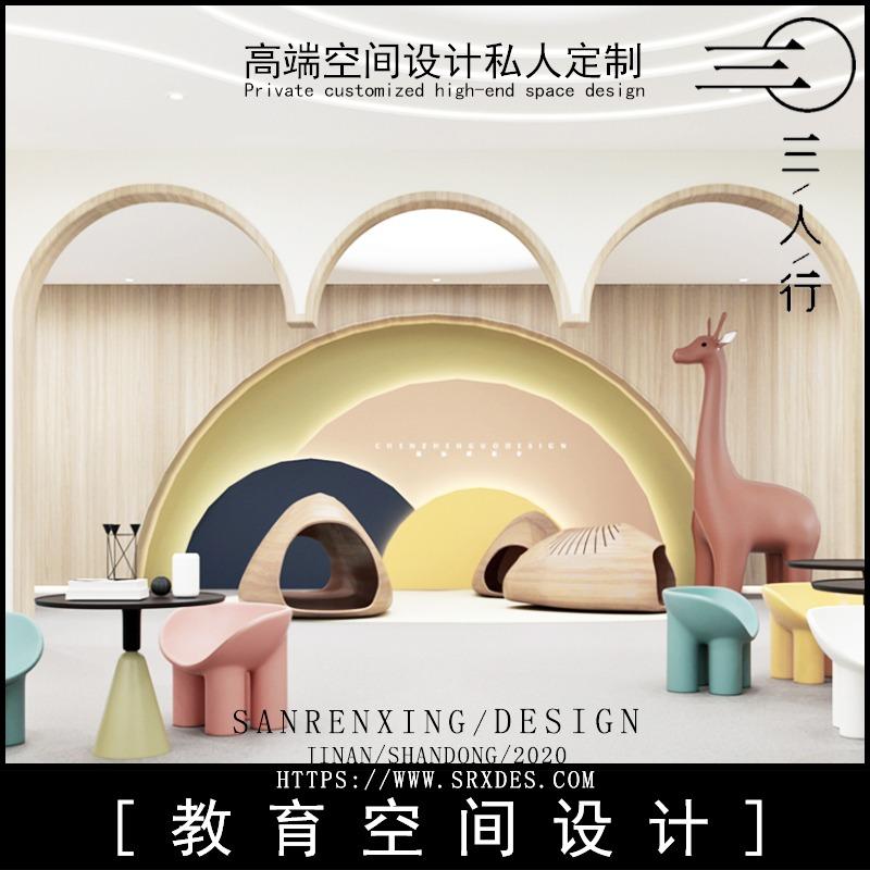 教育培训机构空间设计幼儿园早教培训中心室内公装装修设计效果图