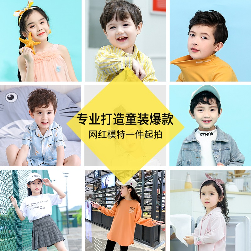 儿童模特拍摄淘宝服装网拍男女童装摄影服务视频外籍拍照平铺拍摄