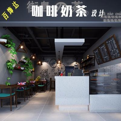 餐饮店铺设计咖啡厅设计咖啡馆奶茶店设计主题餐厅效果图设计