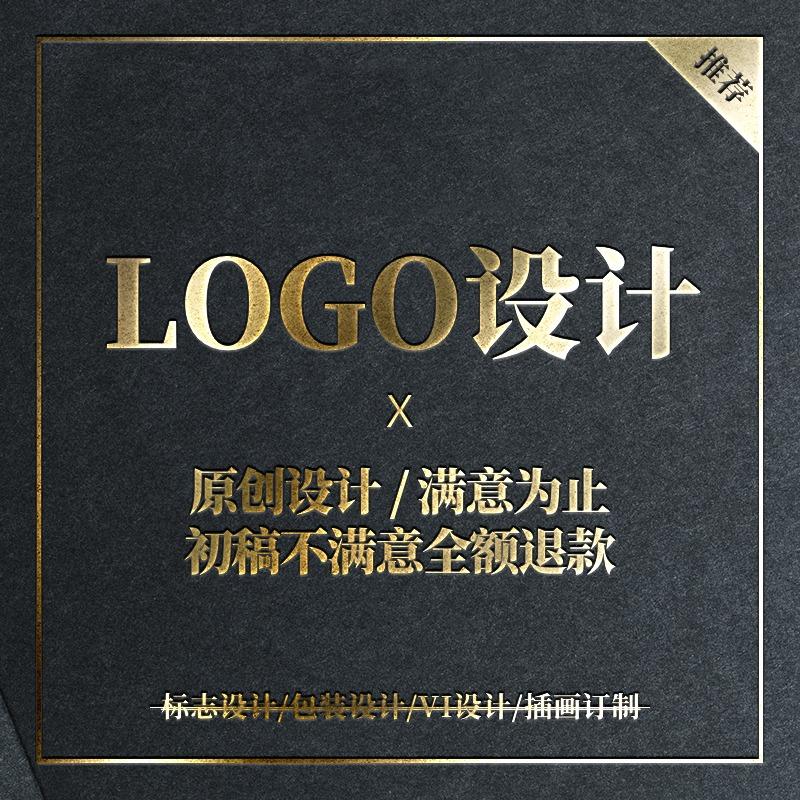 LOGO设计,图形LOGO,文字LOGO,卡通LOGO,英文