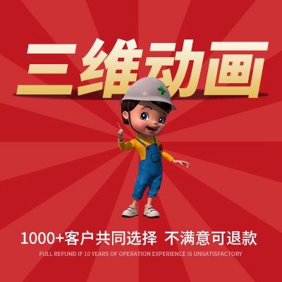 重庆logo三维动画logo二维动画/LOGO演绎/片头片尾