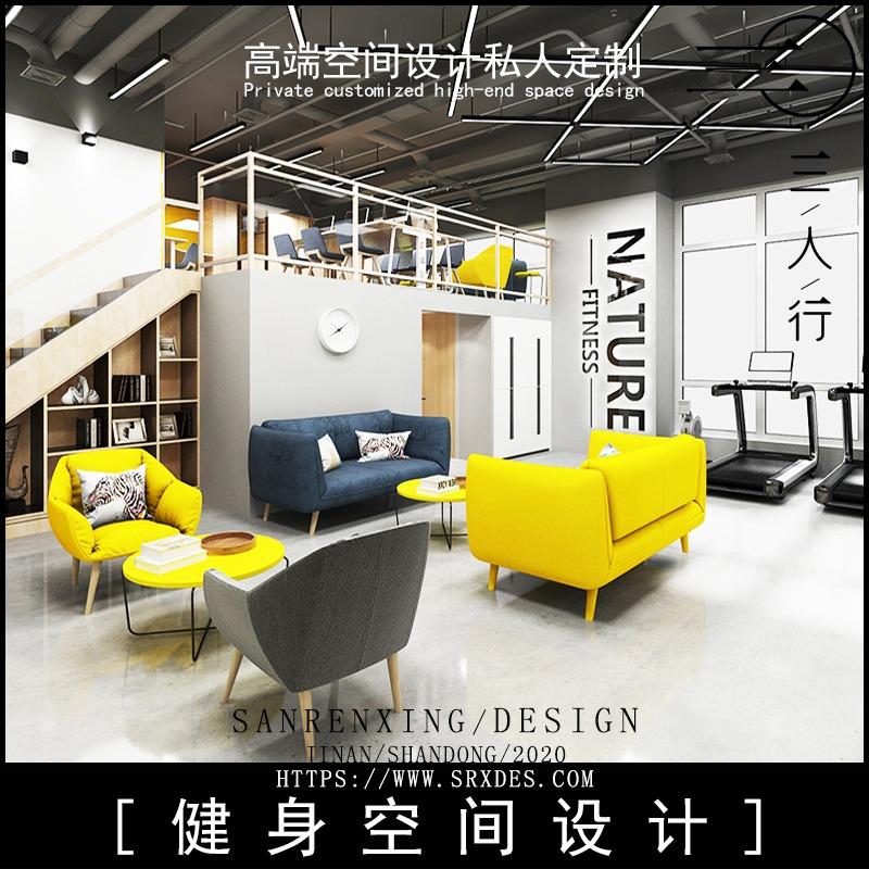 健身房休闲娱乐空间公装设计瑜伽室操房动感单车室内装修效果图施