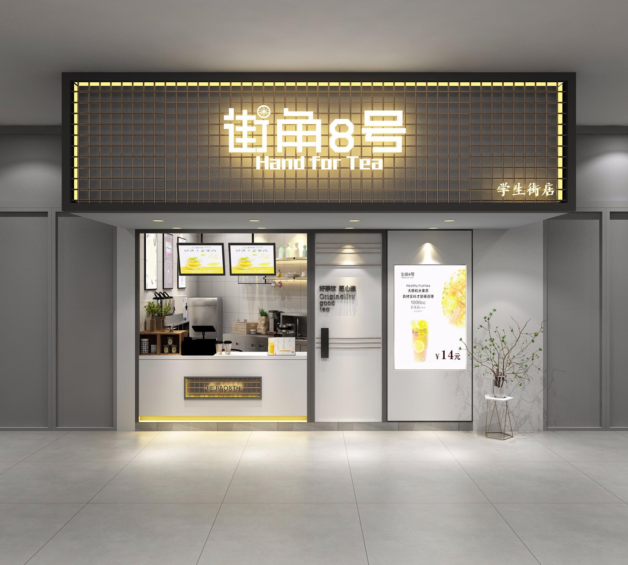 甜品店效果图.咖啡厅效果图.奶茶店装修设计.加盟