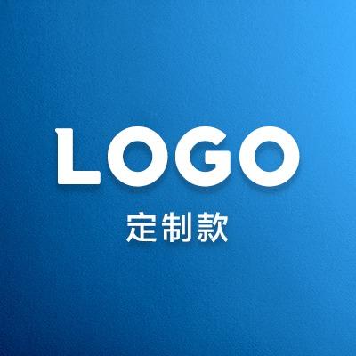 定制款LOGO设计/总监设计/高端定制/一对一服务