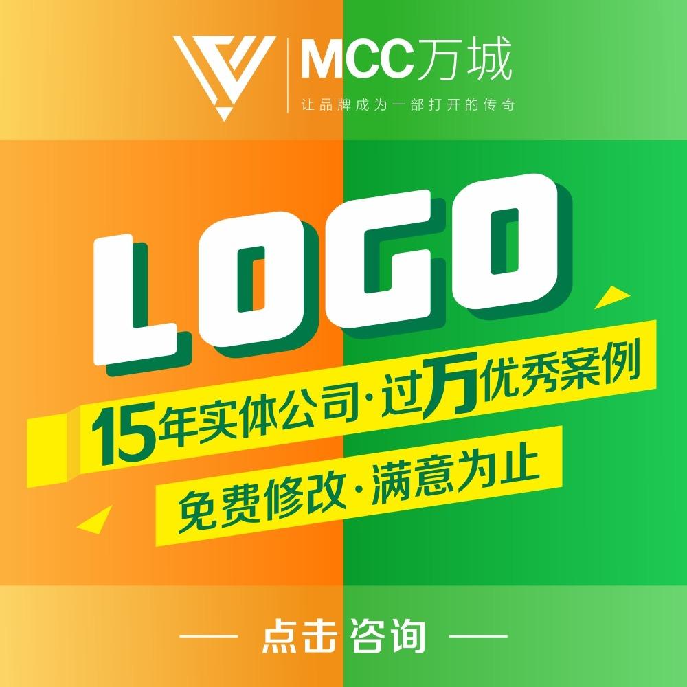 公司logo设计食品医院能源服饰家电旅游物业电商logo设计