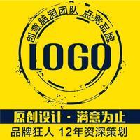 公司门店品牌形象商标包装策划 LOGO 设计标志取名设计 logo