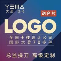 【总监操刀】总监Logo品牌获奖门店高端标志设计定制大气餐巾