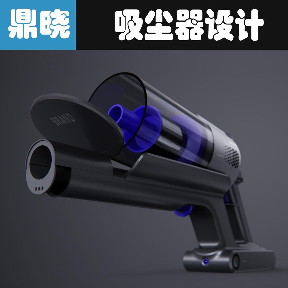 品牌设计/平面设计/CAD/吸尘器设计/LOGO设计/机器