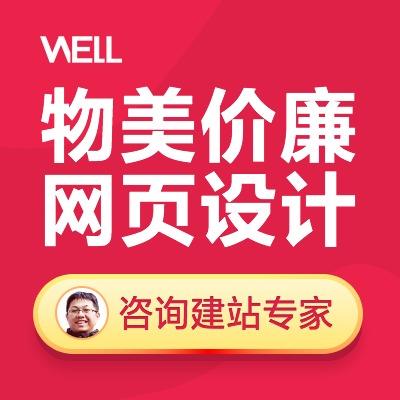 网页设计,网站设计,网站ui设计,网站建设,公司官网,建站