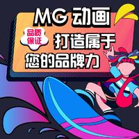 【MG动画】飞碟说mg动画原创二维动画flash动画商业动漫