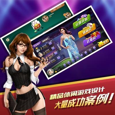 休闲游戏ui/十三水UI/字牌游戏界面/游戏美术/麻将界面
