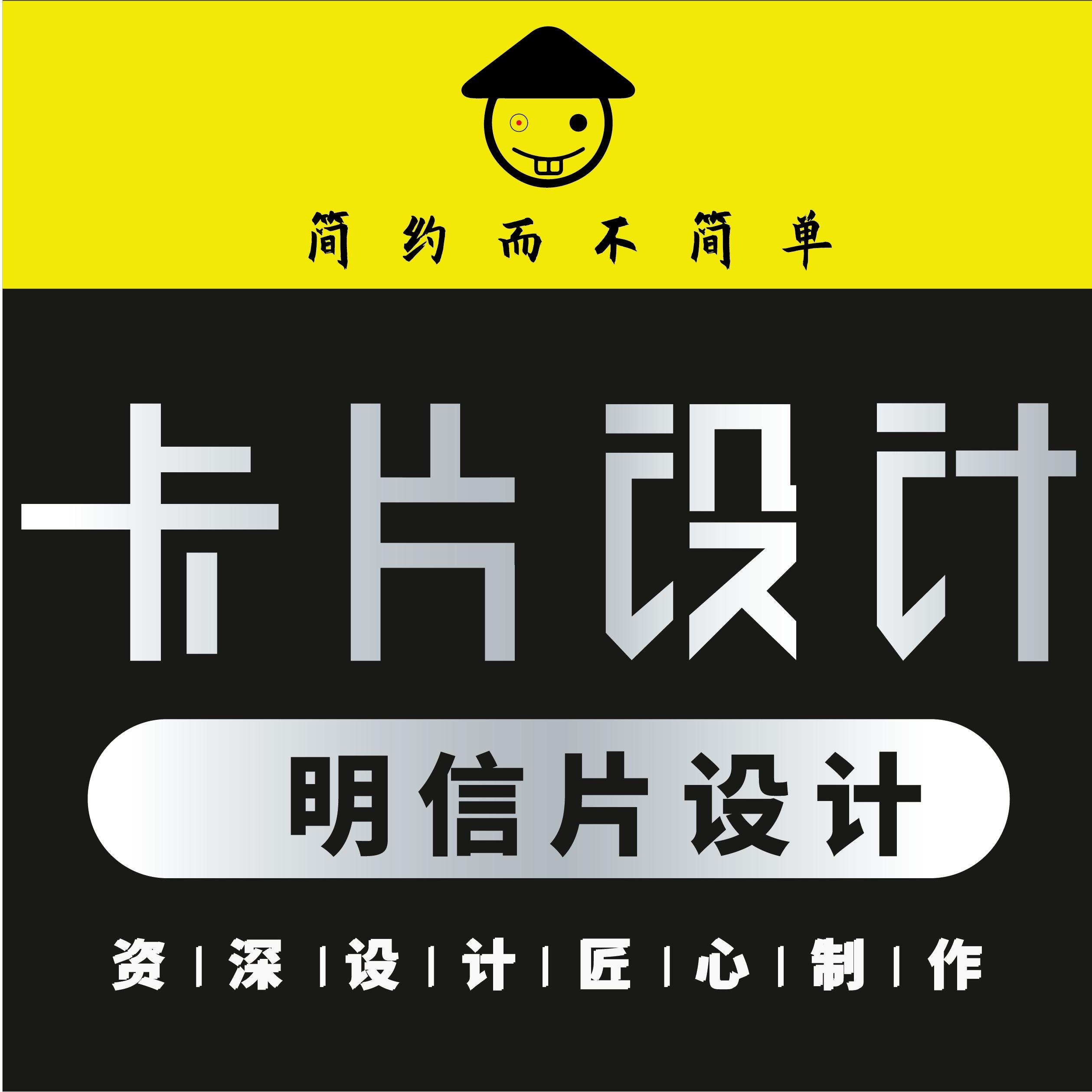 【明信片设计】海报风景动物插画异型moka公司卡片明信片