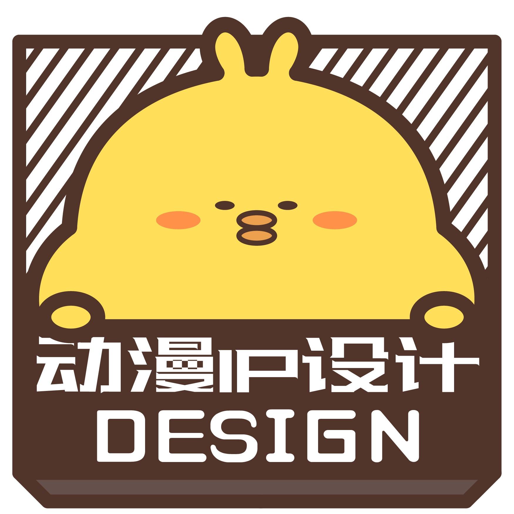动漫品牌IP形象/卡通LOGO/吉祥物设计/卡通Q形象设计/
