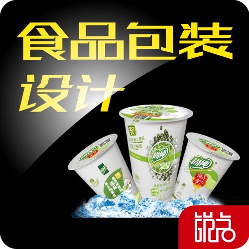 【饮料食品】瓶贴设计包装设计茶包装设计食品包装标签设计