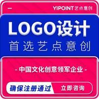 LOGO设计可注册签名设计餐饮LOGO设计科技LOGO片头